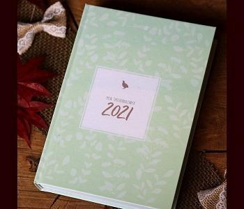 Quailzz® Taschenkalender 2021 A5